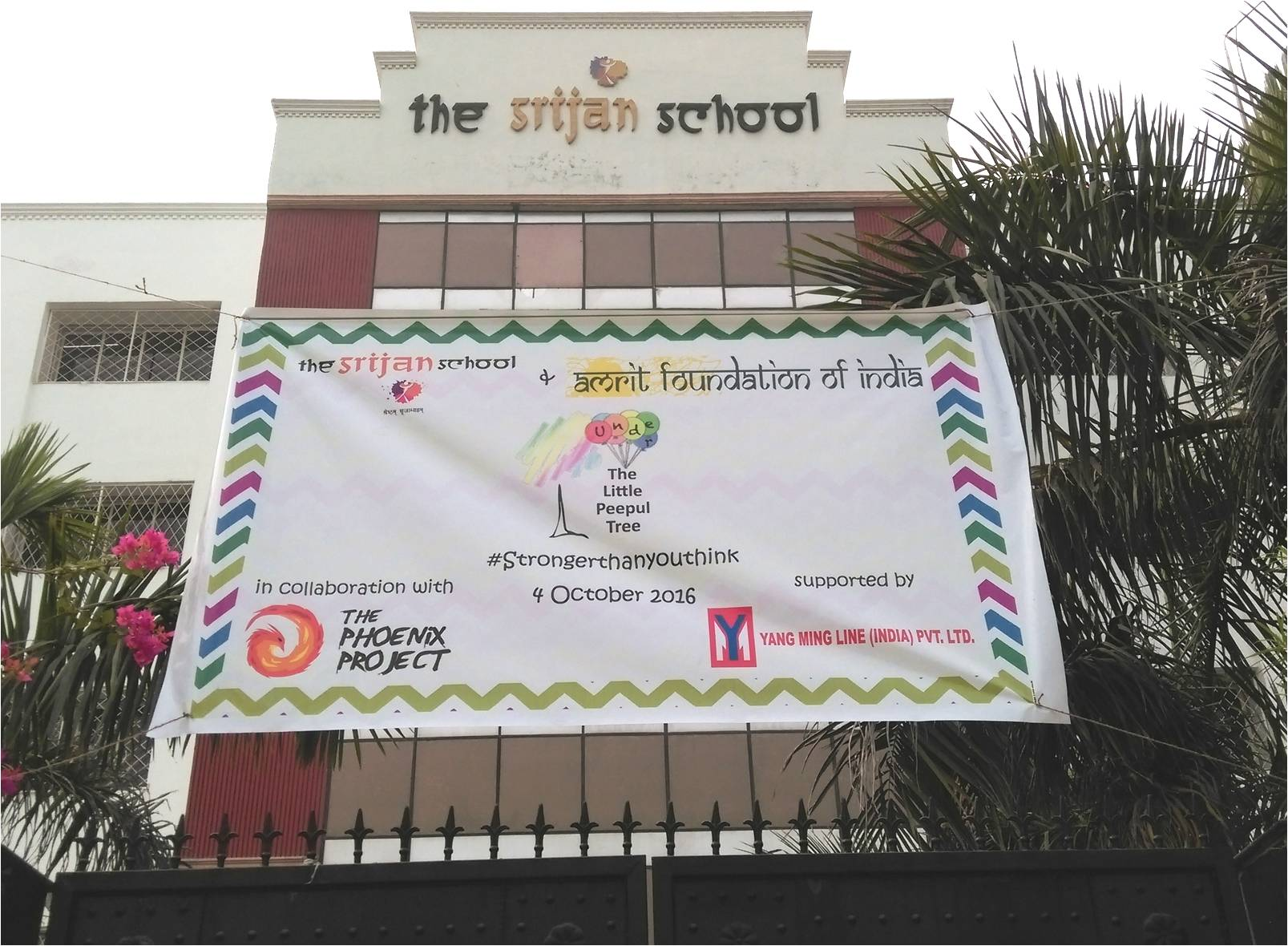 The Amrit banner